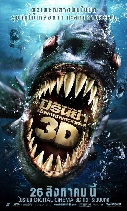 Piranha 3D Poster Gallery