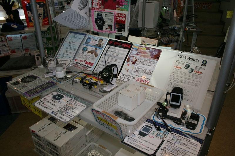 Hands On the USB Microscope at Akihabara's Thanko Shop