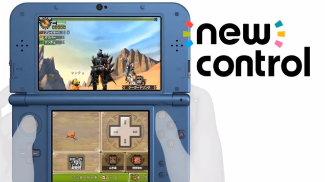 ?Nintendo Just Announced a New 3DS. It Has Another Analog Stick.