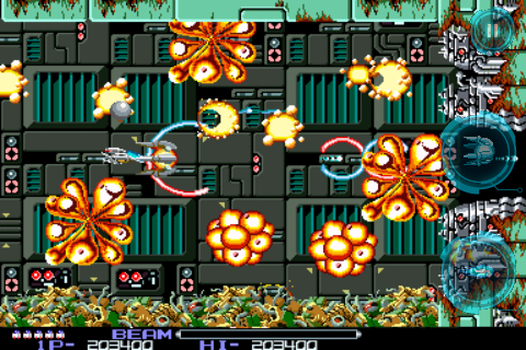 R-Type Gallery