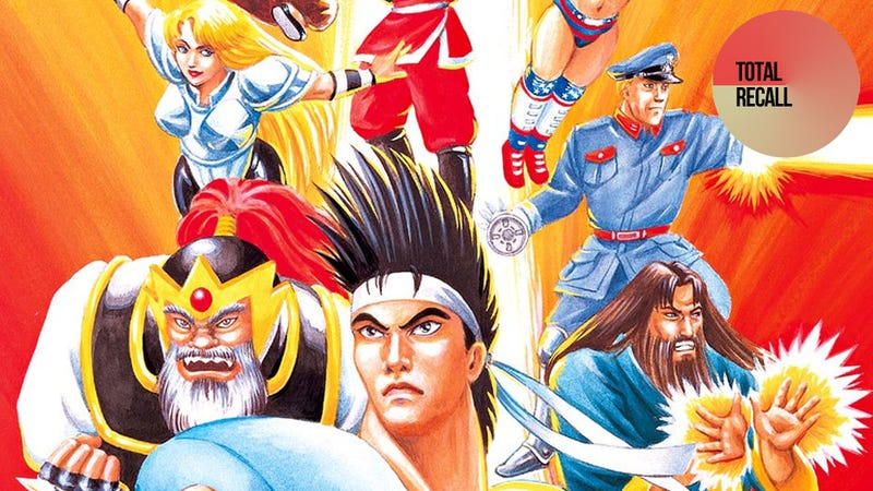 Of all the Street Fighter Clones, This was my Favourite