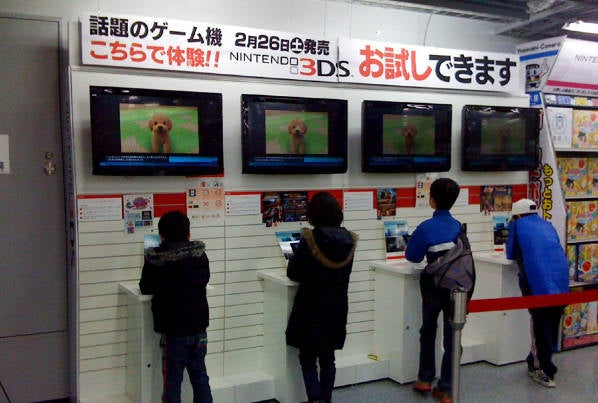 Nikkei Says Japan Retailers Sell Out Their First 3DS Shipments