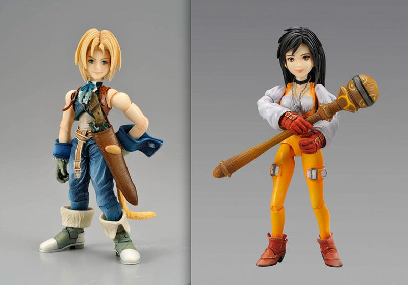 These Final Fantasy IX Toys Are Not Very Good