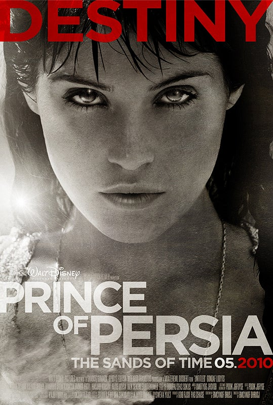 First Look At A Proper Prince Of Persia Movie Poster