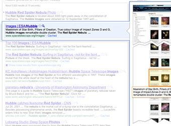 Here's Hyper Google for the Hyper Impatient