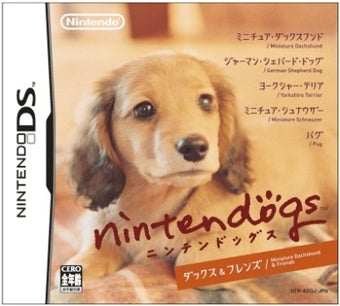 PETA Fights Call Of Duty Dog Killing With Nintendogs