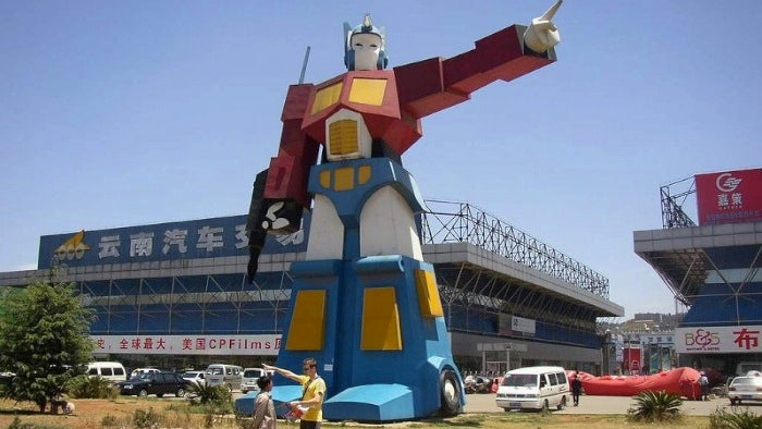 These are China's weirdest monuments