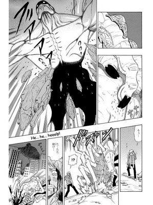 Manga Boy Rides On Cloverfield Monster's Head