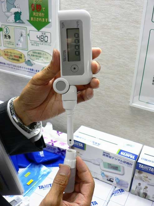 Portable Urine Glucose Meter Hates Needles, Loves Pee
