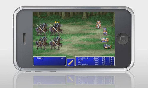 Final Fantasy I & II, Running On The iPhone