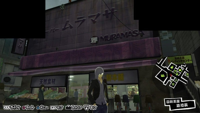 Persona 5's Real-World Locations