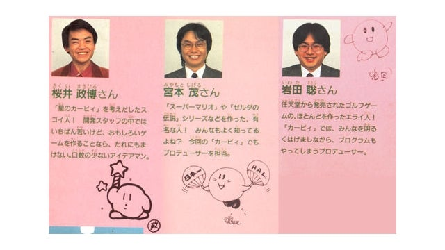 Three Nintendo Icons Draw Kirby