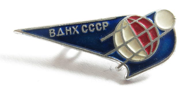 26 Soviet Space Pins From the Heat of the Space Race