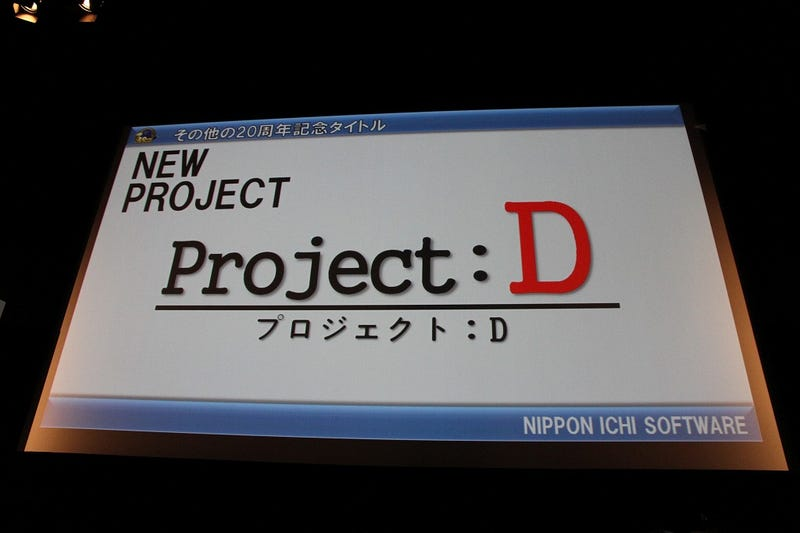 Nippon Ichi Reveals Several New Projects