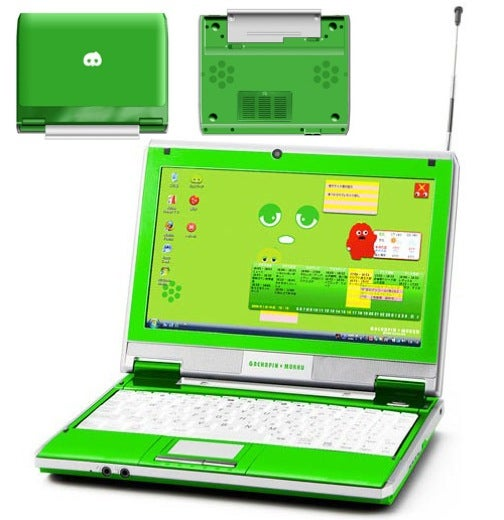 Bandai Neon Green Netbook Powerful Enough For Adults, Made For Toddlers