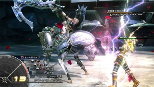 Square Enix Makes FF XIII Announcement Announcement Official