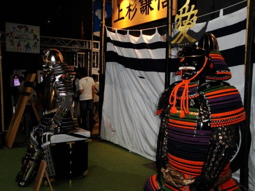 Booth Check: The Warlord Armor of TGS