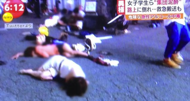 ​College Women Mysteriously Collapse in a Tokyo Street