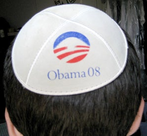 Your Jewish Mom Is Going To Have A Crush On Obama