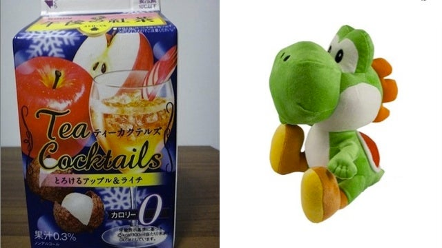 You Cannot Unsee Yoshi. I Promise.