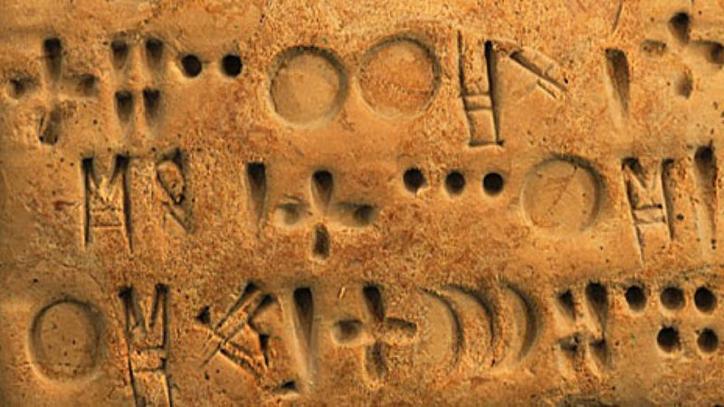 This ancient, undeciphered text is closer than ever to being solved
