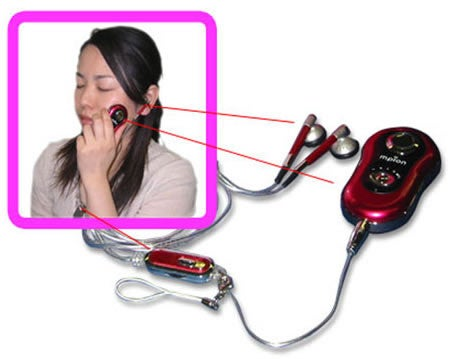 MPION MP3 Player is Expensive, But Good for Magical Facials