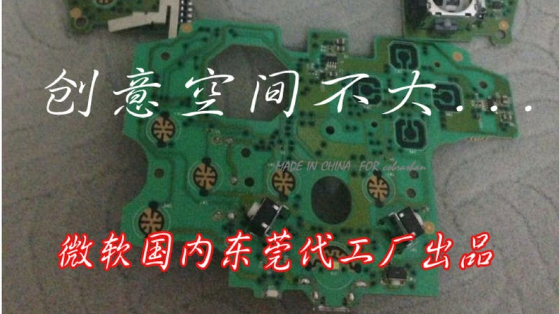 A Look Inside the Xbox One Controller [Update]