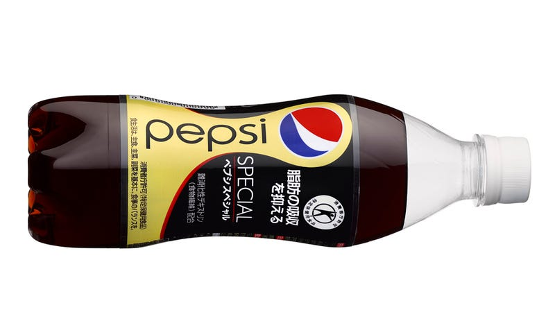 New Fat-Blocking Pepsi Will Soon Render All Non-Soda Liquids Redundant