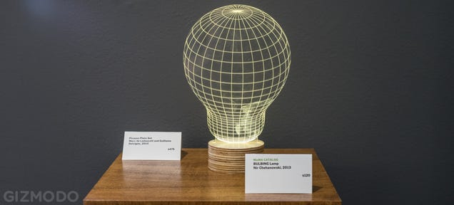 Trade In Your Boring Desk Lamp For This Glowing Optical Illusion Light