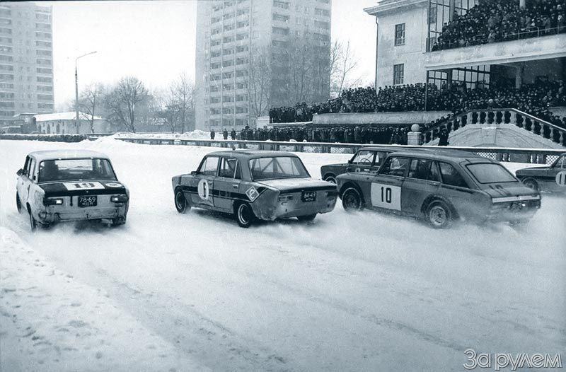 Yes, There Was Plenty Of Paint-Tradin' Race Action Behind The Iron Curtain