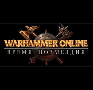 Russian Warhammer Online Dated And Rubled