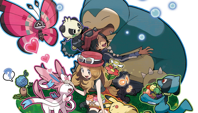 The Closest Thing We Have To An Official Pokémon MMO So Far