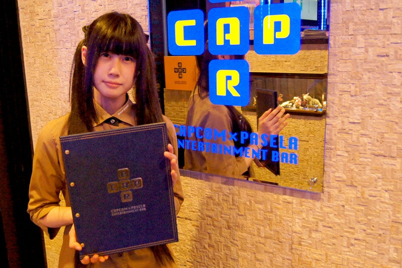 "Sorry, I Keep Seeing ""Crap"". Or ""Carp""."