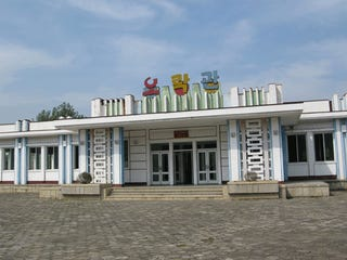 The People's Arcade! Inside A North Korean Game Center