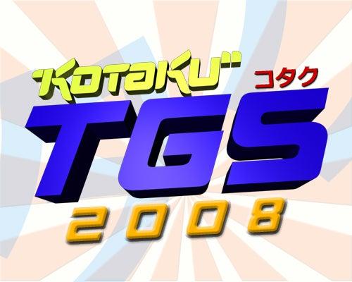 TGS News Round-Up Get!