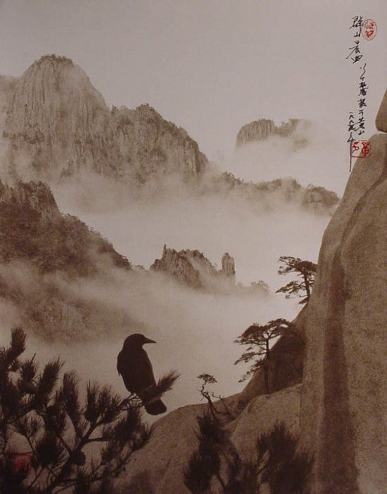 These Beautiful Chinese Ink Drawings Are Really Amazing Photographs