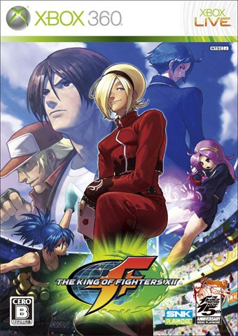 How Badly Do You Want The King of Fighters XII Japanese Box Art?