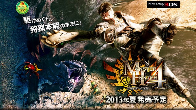 Why Monster Hunter Is So Popular In Japan (And Struggles Everywhere Else)