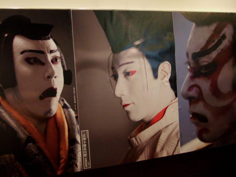 Bloody Bar Punch Up Isn't Kabuki Theater