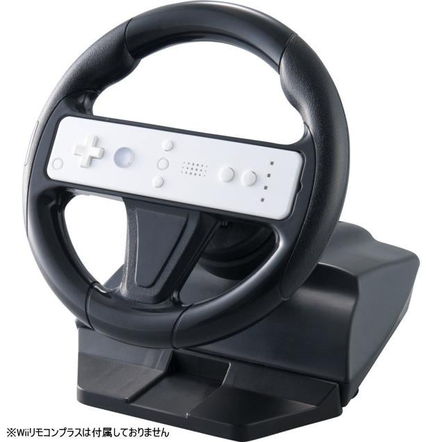 There's a Wii U GamePad... Racing Wheel