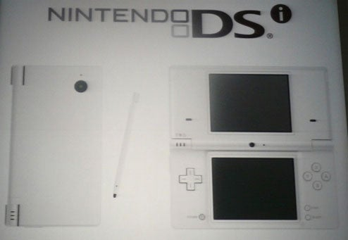 Nintendo DSi Not Coming To US Until 'Well Into' 2009