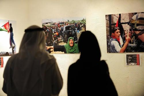 Why Would Some Saudi Arabian Women Advocate for Guardianship?