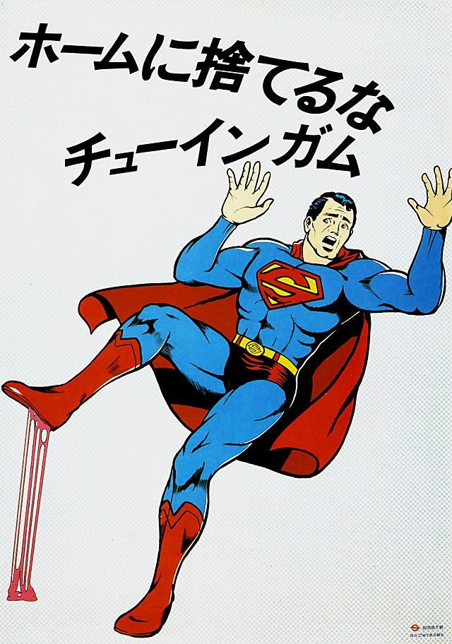 Kaiju and Superman enforce common courtesy in surreal Tokyo subway ads