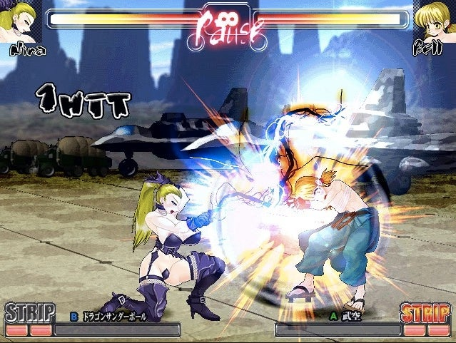 It's Like Street Fighter, But With Stripping