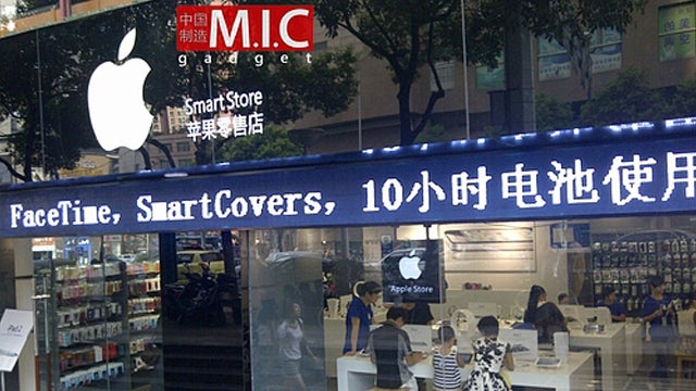 China's Select Fake Apple Stores Now Known as a Smart Stores