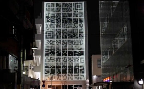 Augmented Reality Façade Shows Building's Real-Time Deets and Tweets