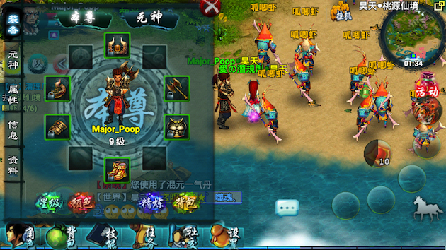 How To Make a Chinese MMO Worse: Put It on Mobile Phones