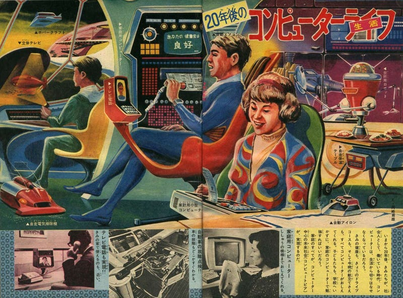 Here Is the Future Computer World Japan Predicted in 1969