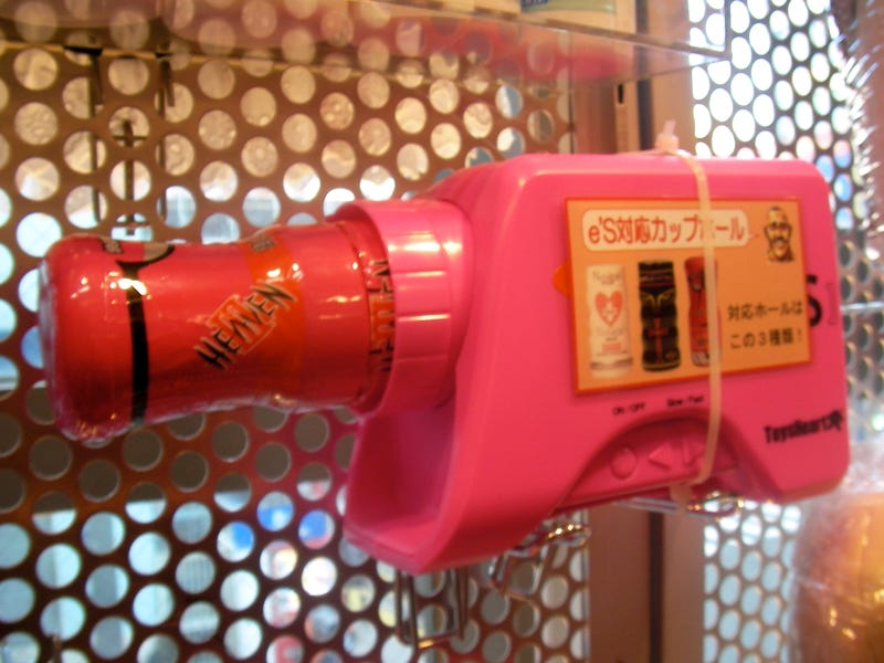 Pink Japanese Blowjob Machine