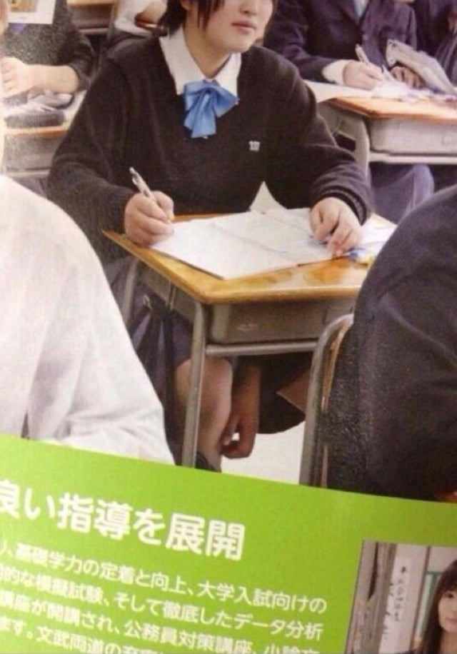This Schoolgirl Is a Photoshop Disaster and Not an Evil Spirit